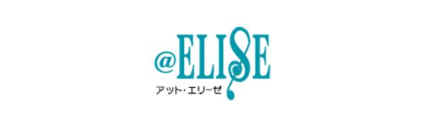 elise_logo
