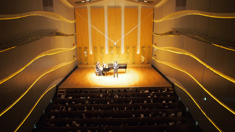 Hakuju Hall