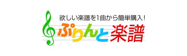 printgakufu_logo